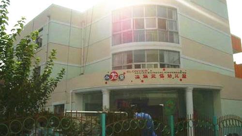 小龙鱼幼儿园-空调系统安装项目