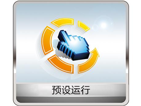 格力MS系列套管式水源热泵涡旋机组-人性化设计,智能化管理