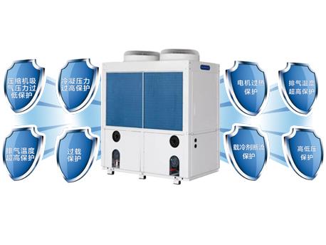 MR系列热回收模块式风冷冷(热)水机组-完善的保护系统