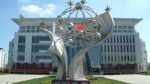 上海市第九税务所--大金空调改造工程