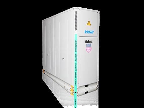 模块式水源冷水(热泵)机组WGZ