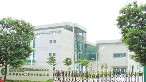 迪诺拉电极工厂中央空调改造项目