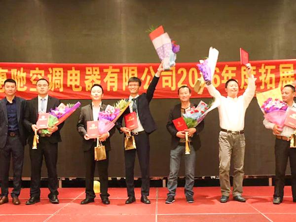 2016年团队颁奖
