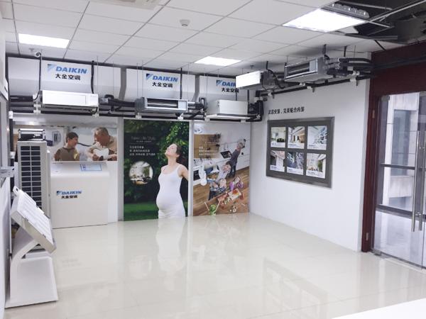 办公室展厅