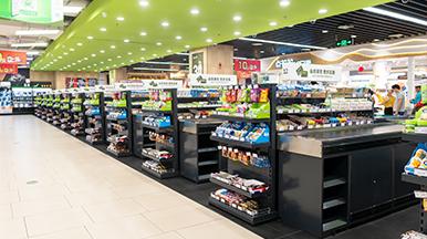 商铺超市案例